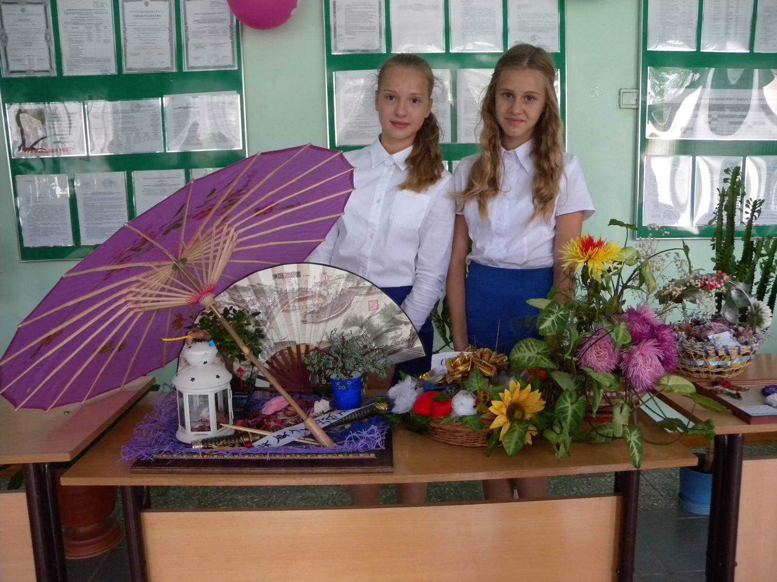 Цветы в школу фото